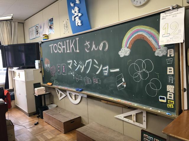 マジシャン Toshiki(トシキ)